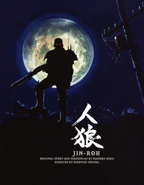 JinRoh