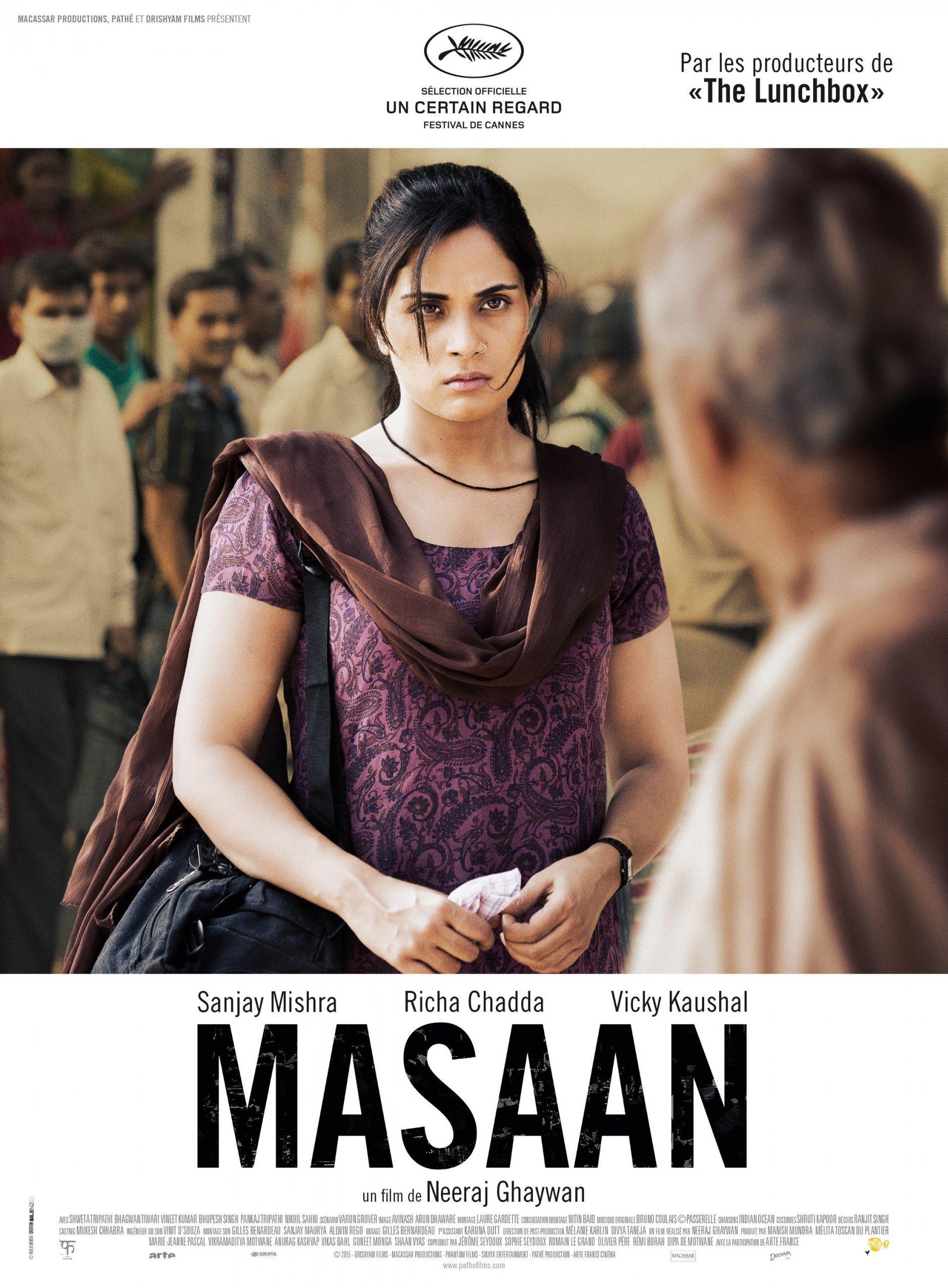 masaan_xxlg1